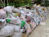 海淀区拉渣土拉垃圾北京装修垃圾清运建筑渣土运输