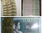 上海钱币回收 2018年钱币市场价格咨询