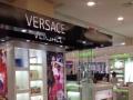 国际品牌化妆品香水加盟代理批发加盟