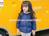 郴州儿童羽绒服批发童装厂家供应