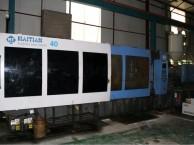 工厂转让海天1300吨1600吨2100吨 二手注塑机