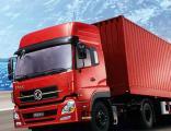武汉黄陂物流公司-货运公司-运输公司