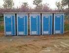高新区移动厕所租赁