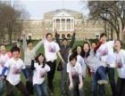 57美国网帮您孩子通过 双录取 到美国留学