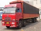 东莞行里托运 长途搬家 省内搬家 上门取货 回头车运输