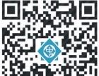 深圳专版权登记、著作权登记、作品登记、软件登记业务