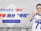 上海雅思的培训机构 锻炼寻找答题关键点的能力