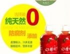 天津冠芳可乐饮料有限公司加盟 烟酒茶饮料