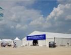 展览帐篷、娄底篷房、展会大篷、博览会篷房、厂家直销