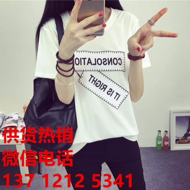 韩国女装字母印花短袖棉T恤女式打底衫批发厂家外贸服装上衣批发