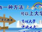 2014广东公共英语三级考试口试笔试一次通过班报名