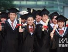 武汉万维学院新媒体营销培训技能经验双重提升升职加薪快人一步