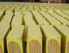 国标阻燃岩棉板高温设备管道岩棉板厂家