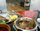 西安麻辣烫串串香 冒菜 米线 砂锅技术培训加盟