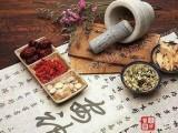 广州佛山健康管理师详细证书作用公布 直接与工资挂钩