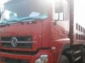公司出售一批二手货车 自卸车 可提档过户按揭贷款