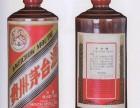 大连海军广场改价回收茅台酒人民大会堂茅台酒单瓶整箱茅台酒