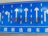 有品质的交通标志牌南宁哪里有售-广西交通标志牌安装