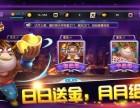 H5火爆手游开发 H5斗牛 三公游戏定制开发 房卡代理