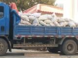 专业拉渣土清运装修垃圾清运拉树枝树叶清运