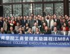 佛山MBA课程设置 学习周期