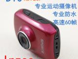 lnzee D10 720P高清专业运动摄像机 微型迷你相机 防