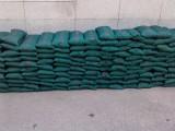 大望路防汛沙袋批发,劲松慈云寺附近沙袋给送货啦