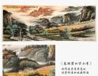 春林碧水万山秀 真迹典藏 西方学术与中国传统笔墨相互融合