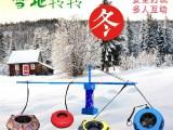 雪地转转冰雪设备 雪地旋转木马 厂家直销