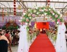 北京婚庆公司唯美婚礼策划服务婚礼现场布置司仪等