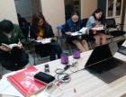 专业泰语培训重庆新泽西国际学校火热报名中!
