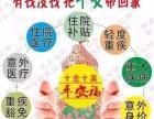 2015升级版讲解平安福,七大亮点八项**