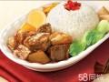 江苏米乐快餐店加盟免费培训技术免费赠送设备