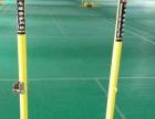 羽毛球平安网柱