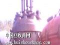 回收搪瓷反应釜13吨