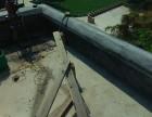 林州市专业打孔,疏通下水道,修水管,