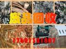 上海高价回收旧金属铜铁铝 不锈钢 纸板 塑料 设备
