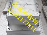 800*800*80*4井盖,不锈钢井盖,窨井盖,装饰井盖,隐形