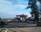 康平 县城边,203国道旁 加油站转让有缘人