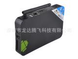 网络机顶盒 安卓高清播放器 wifi电视盒 硬盘播放器 TV-B