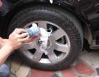 道路救援♜汽车救援♜ 高速救援补胎电话??