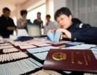 专业办理全球签证,保证一手
