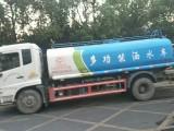 广州洒水车出租