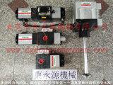 扬力和光模高显数器,摩擦压力机磨擦块 东永源机械