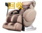 北京天竺按摩椅回收北京健身器材回收
