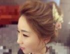 新娘跟妆,韩式半永久定妆,商业妆,彩妆培训