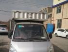五菱荣光2012款 1.2 手动 基本型 五菱荣光箱货车诚心转让