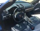 保时捷Boxster2013款 2.7 手自一体 豪华跑车价格便