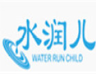 水润儿婴儿用品加盟