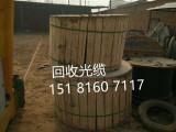 四川绵阳上门回收光缆盐亭高价回收光缆专业回收绵阳光缆